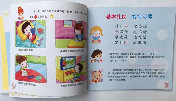 幼儿园药品袋的手工制作图片